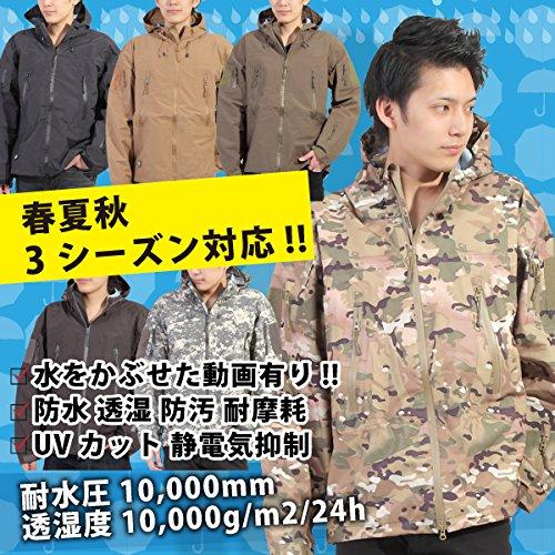 Umineko ウミネコ Umineko 迷彩グリーン M レインジャケット メンズ 耐水圧10000mm 透湿度10000g 防寒