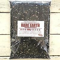 【根張り強化・花芽形成促進に】南国のフミン酸入り有機系の土壌改良剤『RARE EARTH - GROWTH BOOST』600g ・プルメリアや南国のお花の代謝活性化に最適な土壌改良肥料