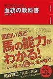 亀谷 敬正 (著)(9)新品: ¥ 1,404ポイント:43pt (3%)21点の新品/中古品を見る:¥ 900より