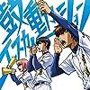 鼓動エスカレーション[通常盤](CD only)