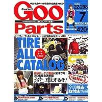 Goo Parts (グーパーツ) 2006年 07月号 [雑誌]