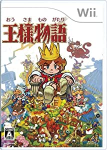 王様物語 - Wii