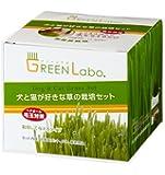 グリーンラボ 犬と猫が好きな草の栽培用セットX4個セット