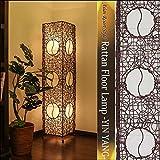 MANJA LAM-0389 【アウトレット/返品・交換不可】アジアン照明 間接 照明 ラタン 籐 Yin Yang フロアトールランプ 高さ150cm LED対応