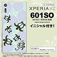 601SO スマホケース Xperia XZ ケース エクスペリア XZ イニシャル ホヌ・小 青 nk-601so-1468ini E