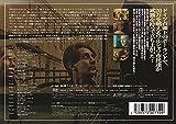 鷲の指輪 [DVD] 画像