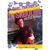マーク・パンサーのDJ SKOOL!!!!!! DJアドバンス講座パート1~2セット プロフェッショナルなDJを目指そう!