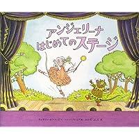 Amazon.co.jp: ヘレン クレイグ:...