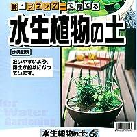 KANEYOSHI 肥料 培養土 園芸資材 植物 水生植物用 6L