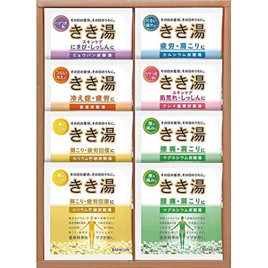 ホイスト繁殖不明瞭【ギフトセット】 きき湯オリジナルギフトセット KKY-10C