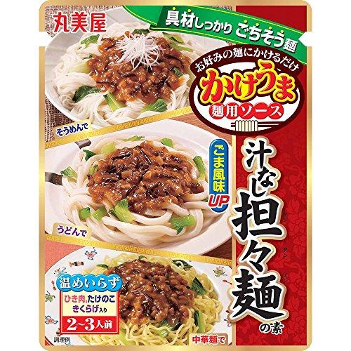 丸美屋食品工業 かけうま 麺用ソース (汁なし担々麺の素) 300g×5袋