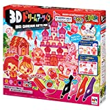 3Dドリームアーツペン ガールズデザインセット(4本)
