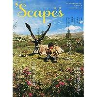 `Scapes (スケープス) 2014年 10月号