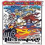 ATTACK FROM THE FAR EAST [DVD]