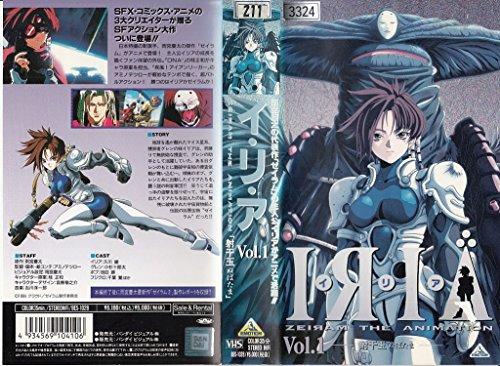 イ・リ・ア Vol.1「射干玉」 [VHS]