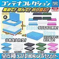 コンテナコレクション ミニチュア業務用シリーズ ボックス ガチャ おもちゃ タカラトミーアーツ(全5種フルコンプセット)