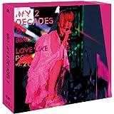 【メーカー特典あり】My 2 Decades 2 [DVD](パスステッカー付)