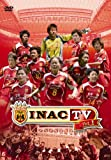 INAC TV Vol.1 [DVD]