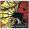 P4U アレンジサウンドトラックCD Xbox360&PS3ソフト「ペルソナ4 ジ・アルティメット イン マヨナカアリーナ」の先着購入特典 【特典のみ】