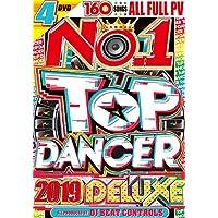 Tik Tok SNS トレンド メガ盛り ベスト 4枚組 160曲 ALLフルPV 洋楽DVD No.1 Top Dancer 2019 Deluxe - DJ Beat Controls 4DVD
