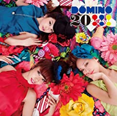 DOMINO「20!!!」のジャケット画像