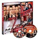 ラッキーナンバー7 DTSコレクターズ・エディション(2枚組) [DVD]