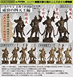 カプセルQミュージアム 日本の至宝 仏像立体図録3 威容の四天王編 [全12種セット(フルコンプ)]