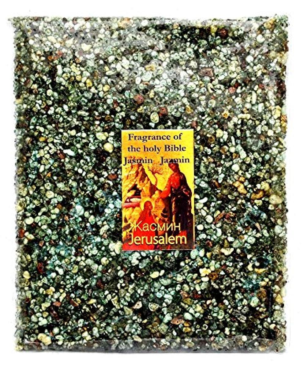 コンパニオンランデブー複雑Incense Burn Fragrance of the Bible JasminからHolylandエルサレム