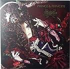 PRINCE&PRINCESS - Jasmine You Type()