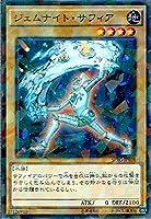 ジェムナイト・サフィア パラレル 遊戯王 レイジング・マスターズ sprg-jp028