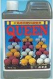 国華園 QUEEN(クイーン) 1KG