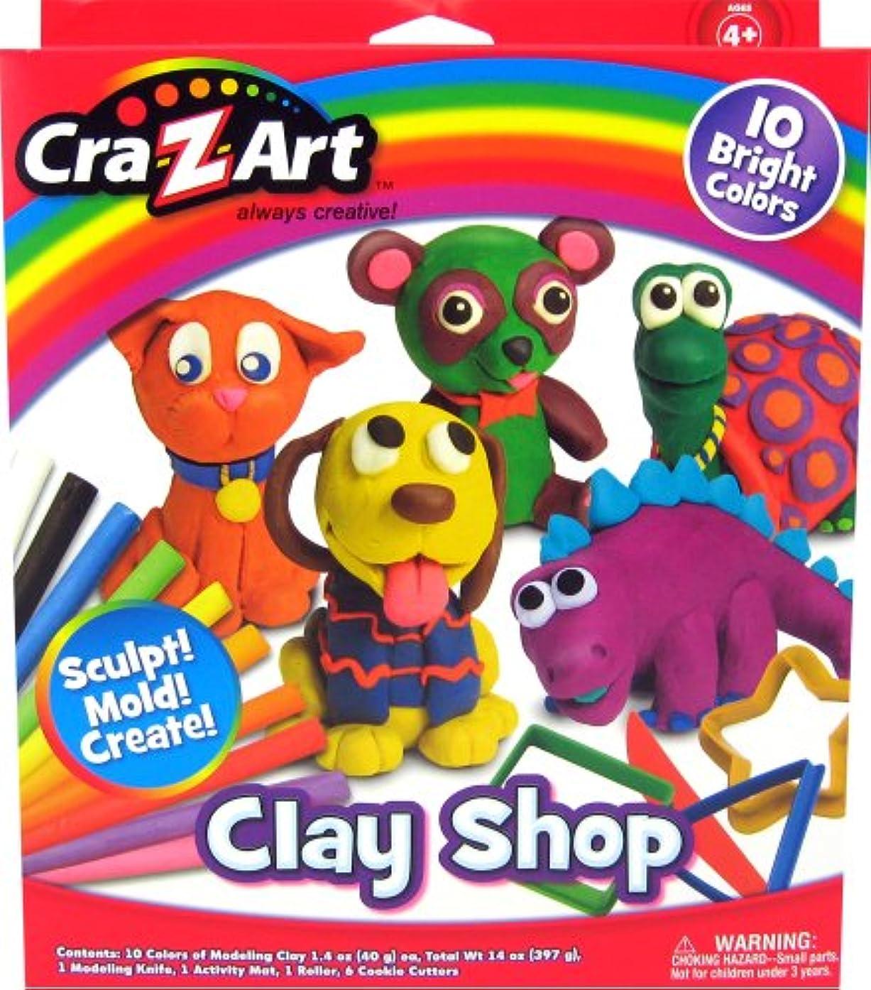 放射能蛾無声でCra-Z-Art Clay Shop