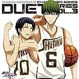 TVアニメ『黒子のバスケ』キャラクターソング DUET SERIES Vol.3