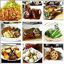 18点ご褒美福袋/チキンステーキ(2) ハンバーグ(2) 肉野菜炒め(2) 肉じゃが(2) 豆腐ハンバーグ(2) 若鶏とレンコンの甘辛揚げ(2) 里芋の旨煮(2) カレイの煮つけ(2) 京小松菜のおひたし(2) 惣菜 お惣菜 おかず 惣菜セット 詰め合わせ お弁当 無添加 京都 手づくり