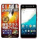【GTO】【薄さ0.15mmガラス】Y mobile Android One S1 強化ガラス 国産旭ガラス採用 強化ガラス液晶保護フィルム ガラスフィルム 耐指紋 撥油性 表面硬度 9H 業界最薄0.15mmのガラスを採用 2.5D ラウンドエッジ加工 液晶ガラスフィルム