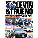 トヨタレビン&トレノマガジン vol.4 (タツミムック)