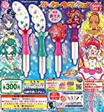 スター☆トゥインクルプリキュア スターカラーペンコレクション 全4種セット ガチャガチャ