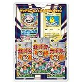 ポケモンカードゲームXY BREAK 20th Anniversary スペシャルパック 「MヤドランEX + なみのりピカリュウ」