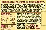 大塚製薬 ネイチャーメイド 鉄(アイアン) 80粒