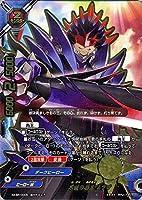 バディファイトX(バッツ) 不抜の影王 ムクロ(超ガチGレア) オールスターファイト スペシャルパック ファイナル番長