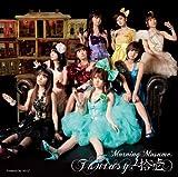 Fantasy!拾壱(初回生産限定盤)(DVD付) 画像