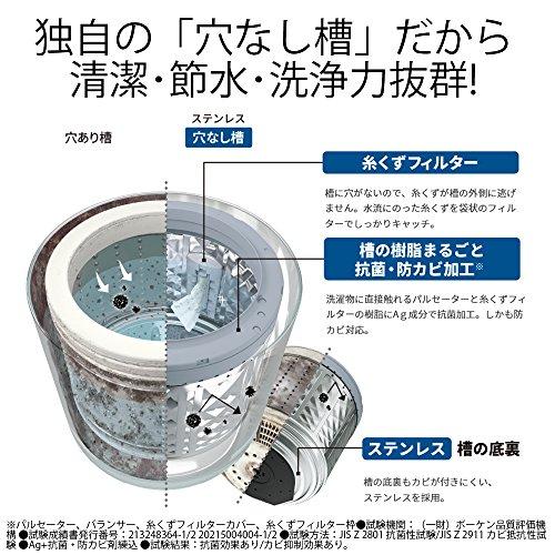 SHARP(シャープ)『タテ型洗濯乾燥機(ES-PT10C)』