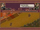 三國志V with パワーアップキット|オンラインコード版 画像