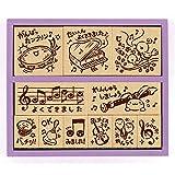 ビバリー スタンプ フレフレ日和 木製ごほうびスタンプ 音楽のじかん SDH-058