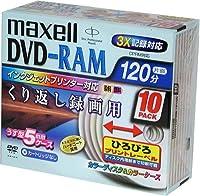 maxell DVD-RAM録画用 120分 3倍速 カラーワイドプリンタブル5色 5枚パック DRM120PMB.1P10S