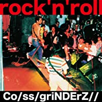 rock'n'roll ≪音圧鬼盤≫