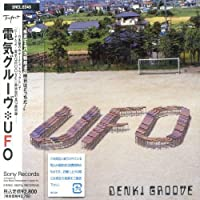 UFO by Denki Groove (1991-11-21)