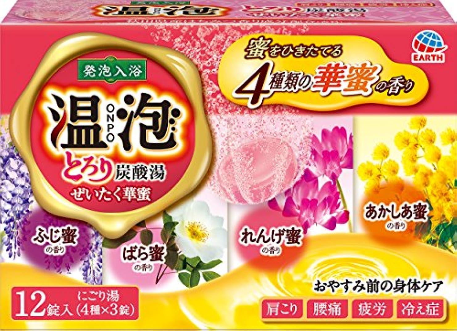 【医薬部外品】 アース製薬 温泡 ONPO とろり炭酸湯 ぜいたく華蜜 入浴剤 12錠入(3錠x4種)