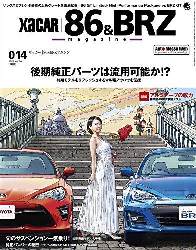 XaCAR 86&BRZ magazine(ザッカー86&BRZマガジン) 2017年 01 月号 (雑誌)の詳細を見る