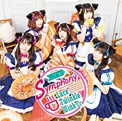 Strawberry♡feels♪Luce Twinkle Wink☆のCDジャケット